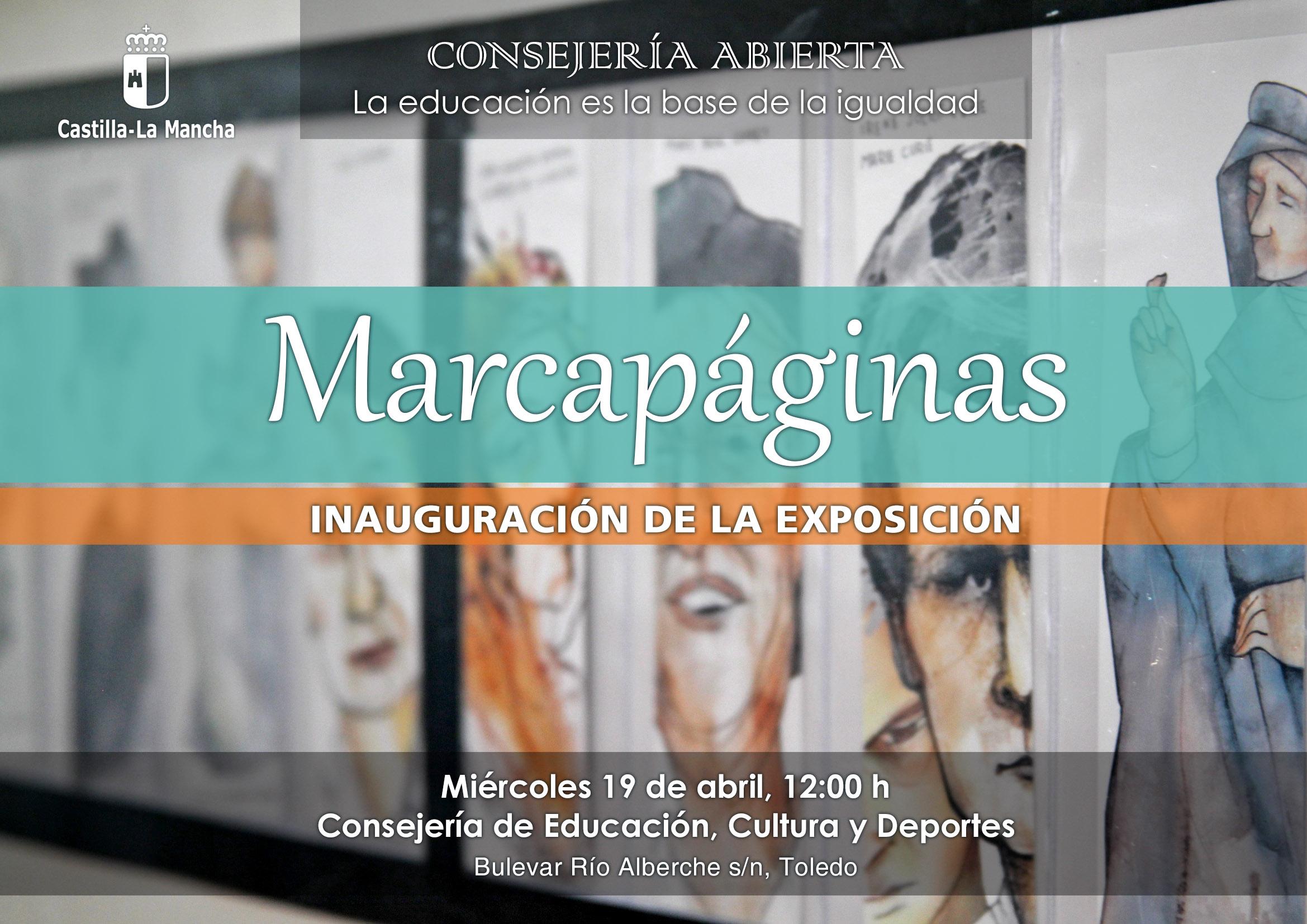 """Exposición """"Marcapáginas"""""""