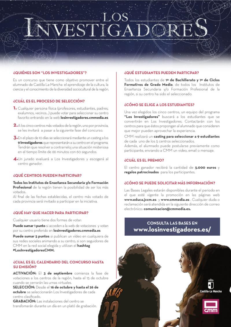"""Concurso """"Los Investigadores"""""""