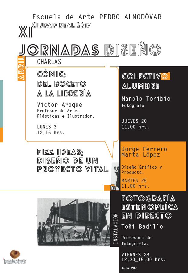 XI Jornadas de diseño, Escuela de Arte Pedro Almodóvar