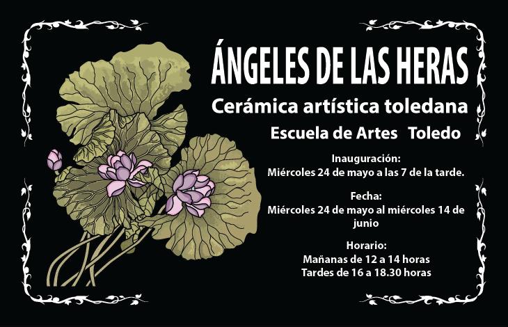 """Exposición """"Cerámica Artística Toledana"""" de Ángeles de las Heras"""""""