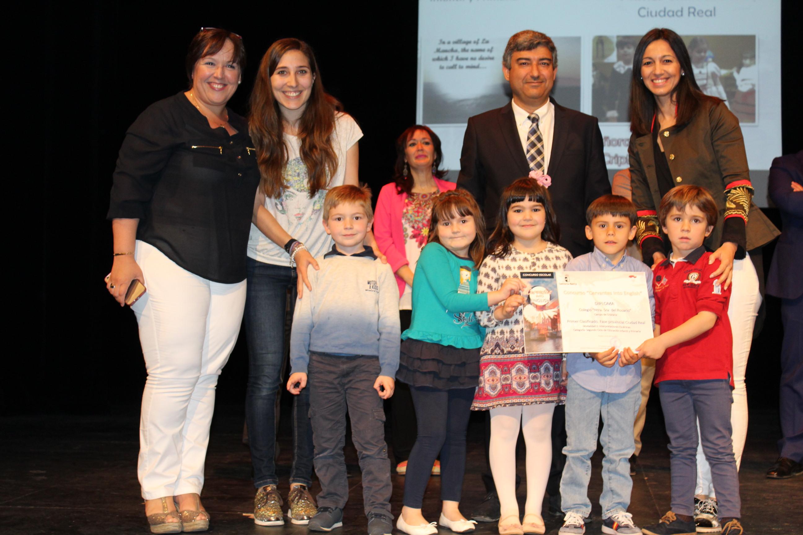 Almagro reunió a Cervantes y Shakespeare para la entrega de premios